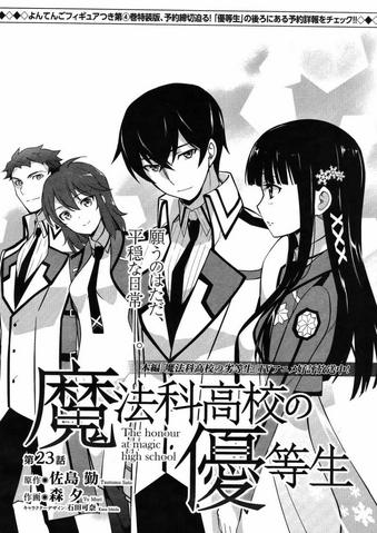 File:MKNY Manga 23.png