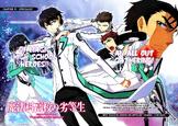 MKNR Manga 21