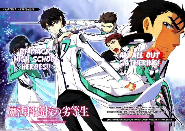 File:MKNR Manga 21.png