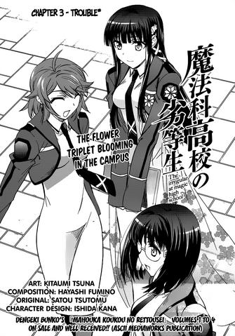 File:MKNR Manga 03.png