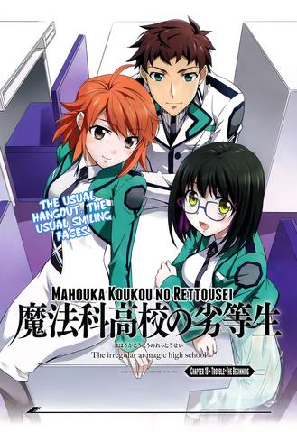 File:MKNR Manga 10.png