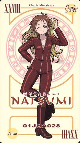 File:Card Natsumi.jpg