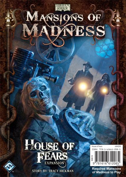 Дом страхов  house of fears 2007 dvdrip  смотреть