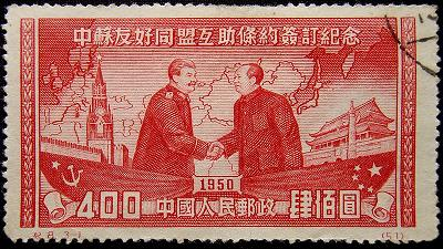 File:800px-Chinese stamp in 1950.jpg