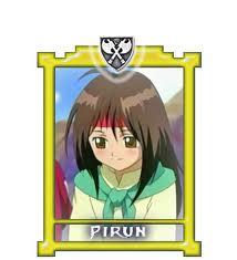 File:Pirun2.jpg