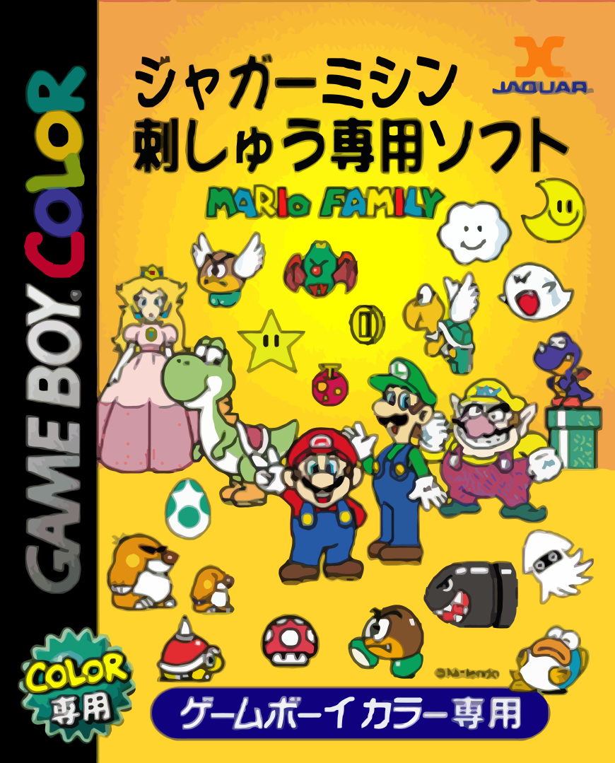 Color game japanese - Image Mario Family Japanese Boxart Png Mariowiki Fandom Powered By Wikia