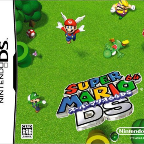 The Japanese Boxart for <i>Super Mario 64 DS</i>.