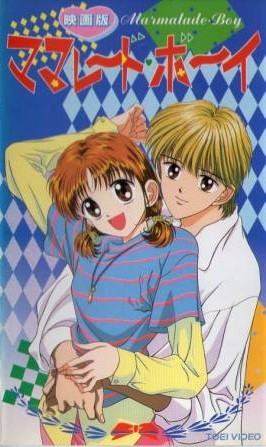 what is marmalade boy about