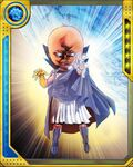 The Watcher Uatu