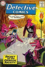 Detective Comics 273