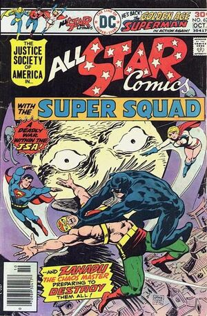 Cover for All-Star Comics #62 (1976)