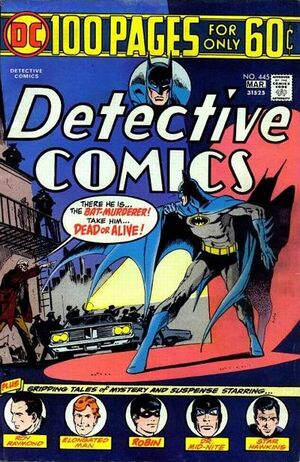 Cover for Detective Comics #445 (1975)