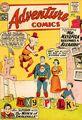 Adventure Comics Vol 1 286