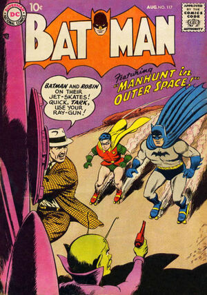 Cover for Batman #117 (1958)