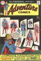 Adventure Comics Vol 1 397