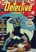 Detective Comics 431