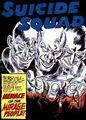 Suicide Squad 0042