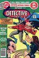 Detective Comics 490