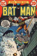 Batman 247