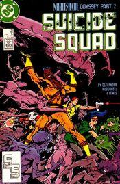 Suicide Squad Vol 1 15