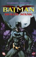 Batman Death Mask 1