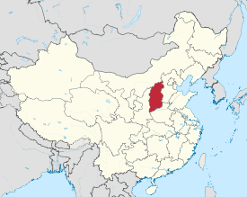 File:Map of Shanxi.png