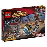Lego Knowhere box