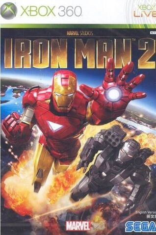 File:IronMan2 360 AS cover.jpg