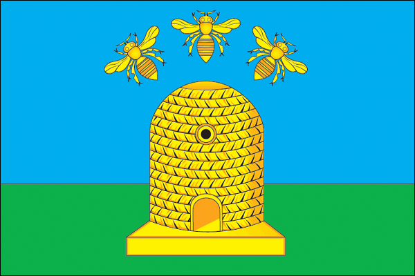 File:Flag of Tambov.png