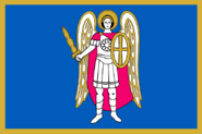 Flag of Kiev