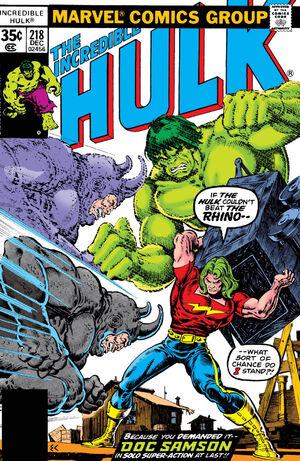 Incredible Hulk Vol 1 218