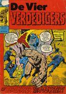 Vier Verdedigers Classics 71