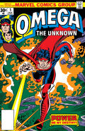 Omega the Unknown Vol 1 5