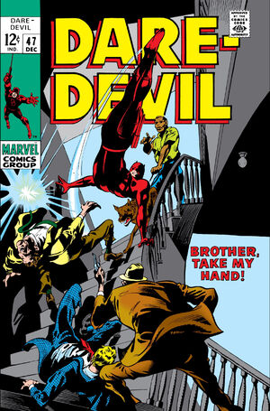 Daredevil Vol 1 47