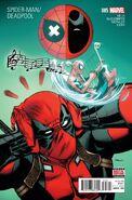 Spider-Man Deadpool Vol 1 5