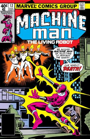 Machine Man Vol 1 12