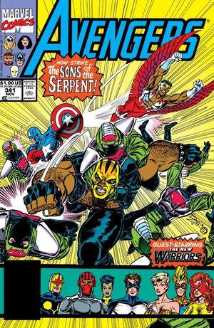 Avengers Vol 1 341