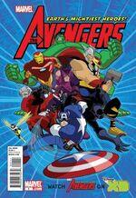 Avengers Earth's Mightiest Heroes Vol 2 1