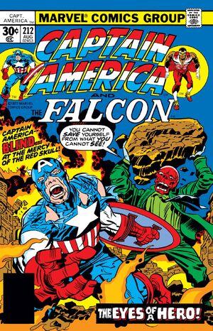 Captain America Vol 1 212