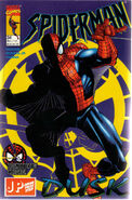 Spiderman 34