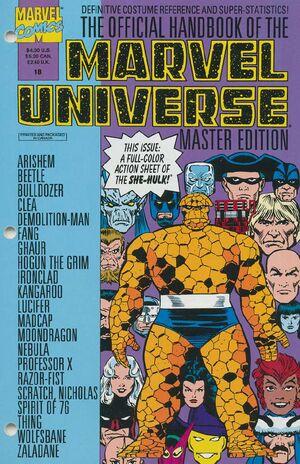 Official Handbook of the Marvel Universe Master Edition Vol 1 18