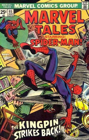 Marvel Tales Vol 2 65