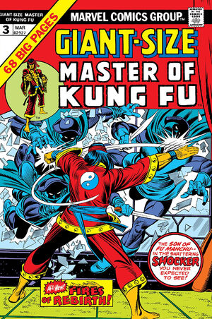 Giant-Size Master of Kung Fu Vol 1 3