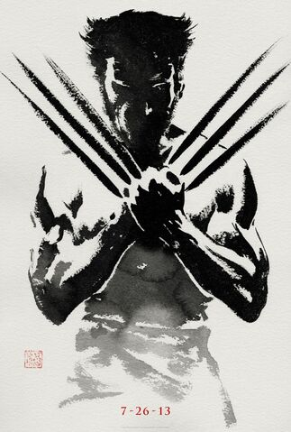 File:Hr The Wolverine 2.jpg
