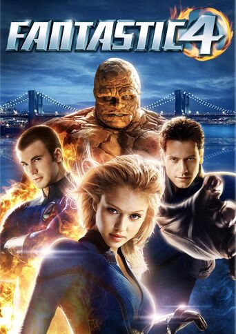 File:Fantastic-four-dvd.jpg