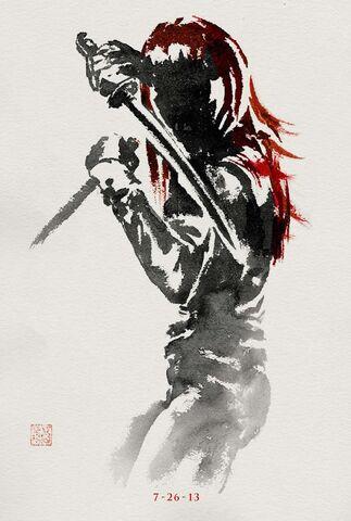 File:Yukio poster.jpg