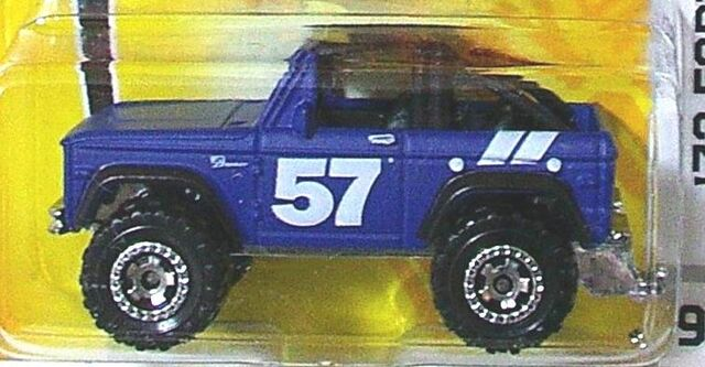 File:Bronco blue 2009 95.jpg