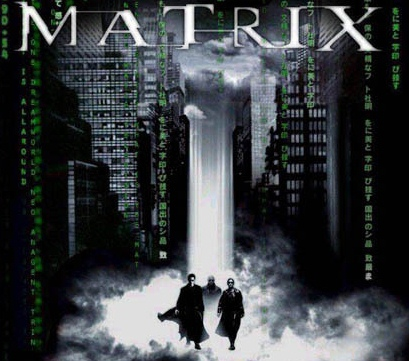 File:Matrix Series.jpeg