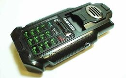 Samsung SPH-N270