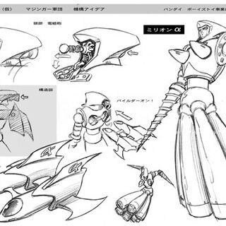 Concept art of the Million Alpha 1.